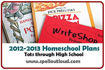 2012_2013 homeschool curriculum