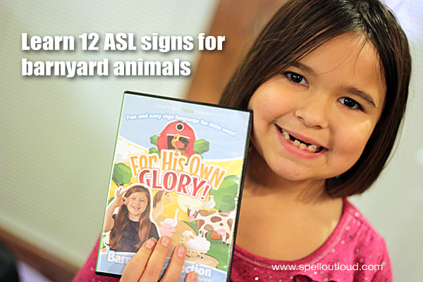 For His Own Glory Sign Language DVD