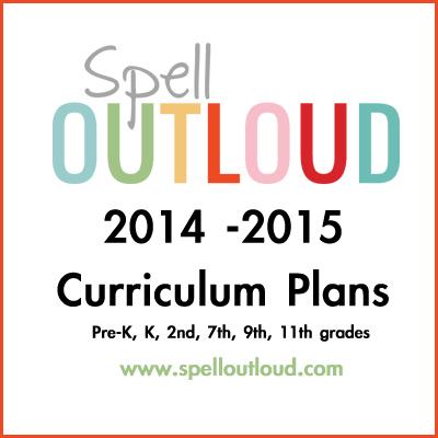 2014 homeschool curriculum plans